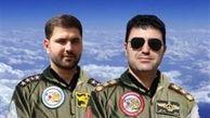 اطلاعیه درباره حادثه پایگاه هوایی دزفول