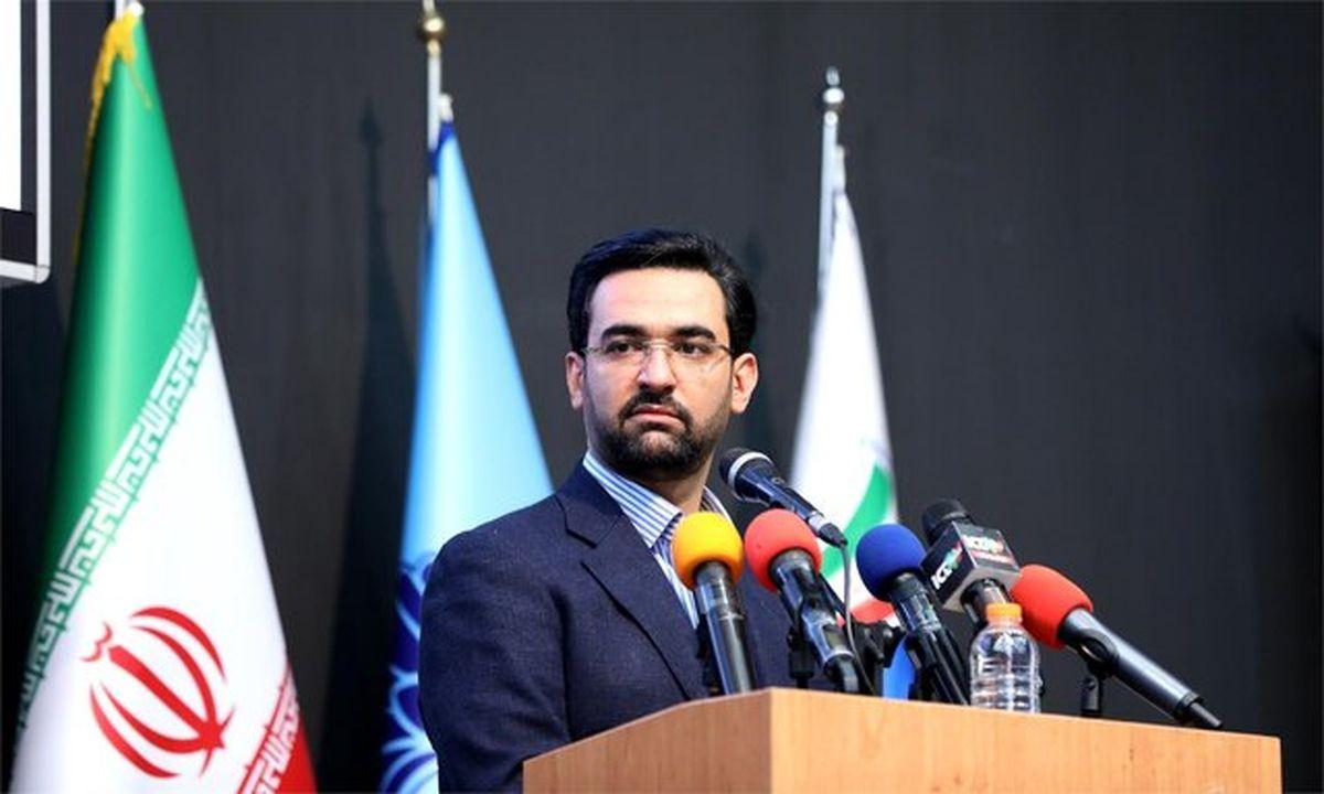 واکنش وزیر ارتباطات به احتمال فیلتر کلابهاوس