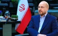 قالیباف: حمایت ایران از فلسطین ادامه خواهد داشت