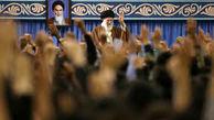 مقام معظم رهبری: 40 سال است که چالش بین آمریکا و ایران ادامه دارد/ بعضی حتی خیلی پایبندی دینی ندارند اما نسبت به تسلط بیگانه حساسند