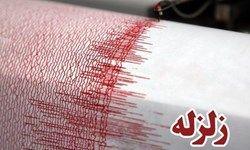 فوری/ زلزله 5 ریشتری  در راور کرمان