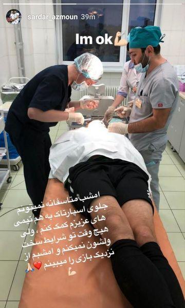 جراحت چشمی شدید/ حادثه تلخ برای سردار آزمون؛ مهاجم ایرانی در بیمارستان (عکس)
