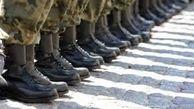 پایان یک معافیت سربازی با پایان تابستان