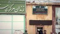 پنج زندانی فراری در سقز دستگیر شدند