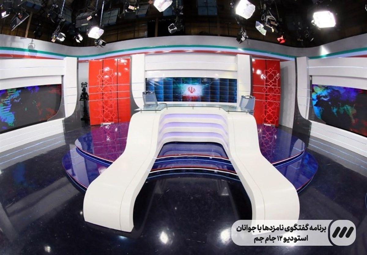مجری برنامه همناظره هیا انتخابات ریاست جمهوری مشخص شد