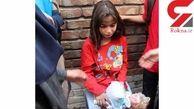 عکس دختر تهرانی که در میان آتش گرفتار شد