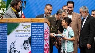 گزارش تصویری؛ راهپیمایی یوم الله ۱۳ آبان