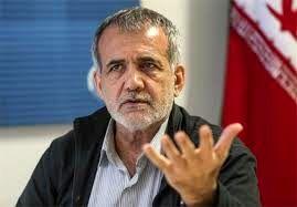 پزشکیان: فقط رئیسجمهور مقصر مشکلات امروز نیست/ افراد دیگری هم باید پاسخگو باشند