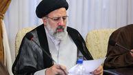 وزیر سابق روحانی از «رئیسی» حمایت کرد