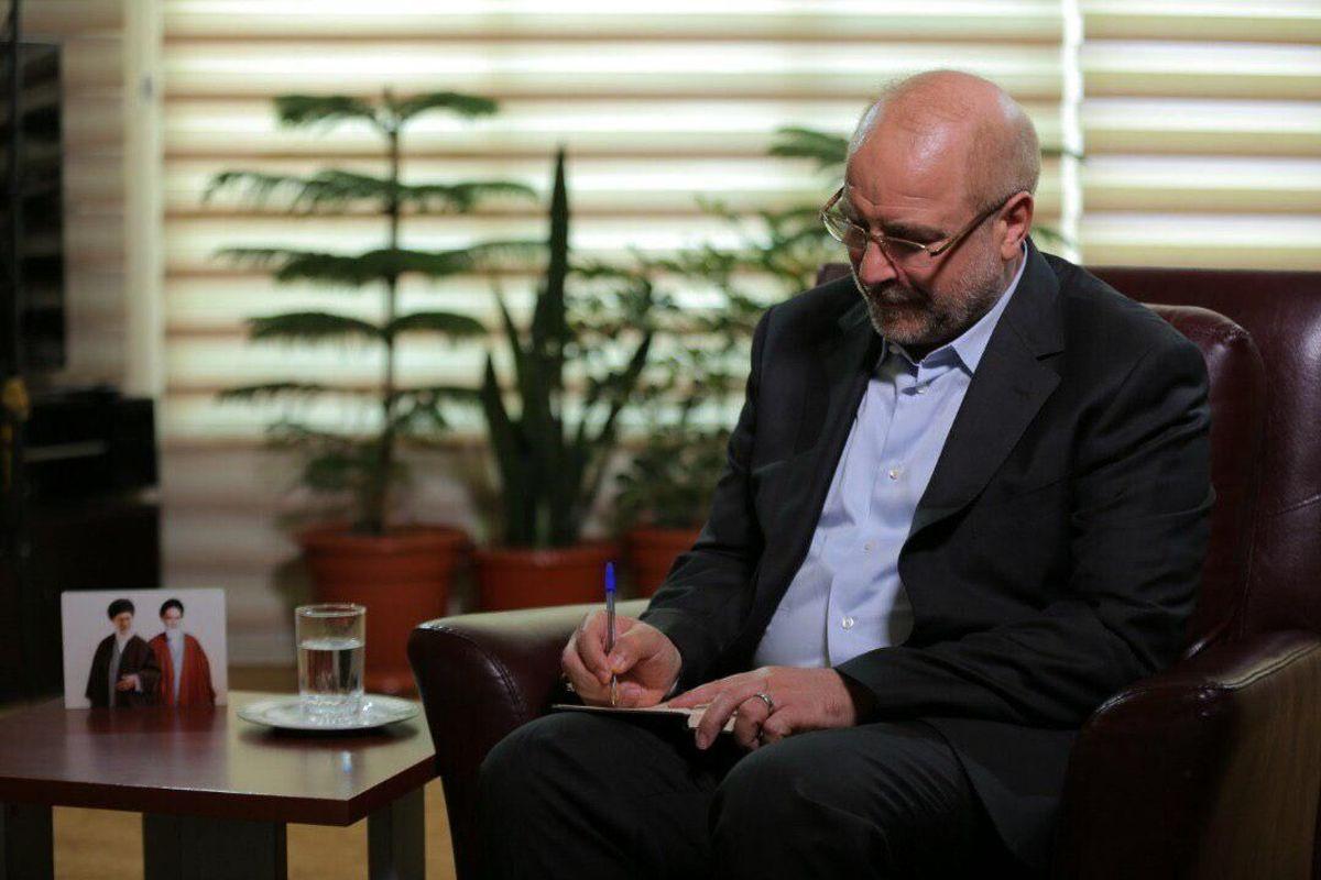 پیام قالیباف برای درگذشت استاد حکیمی