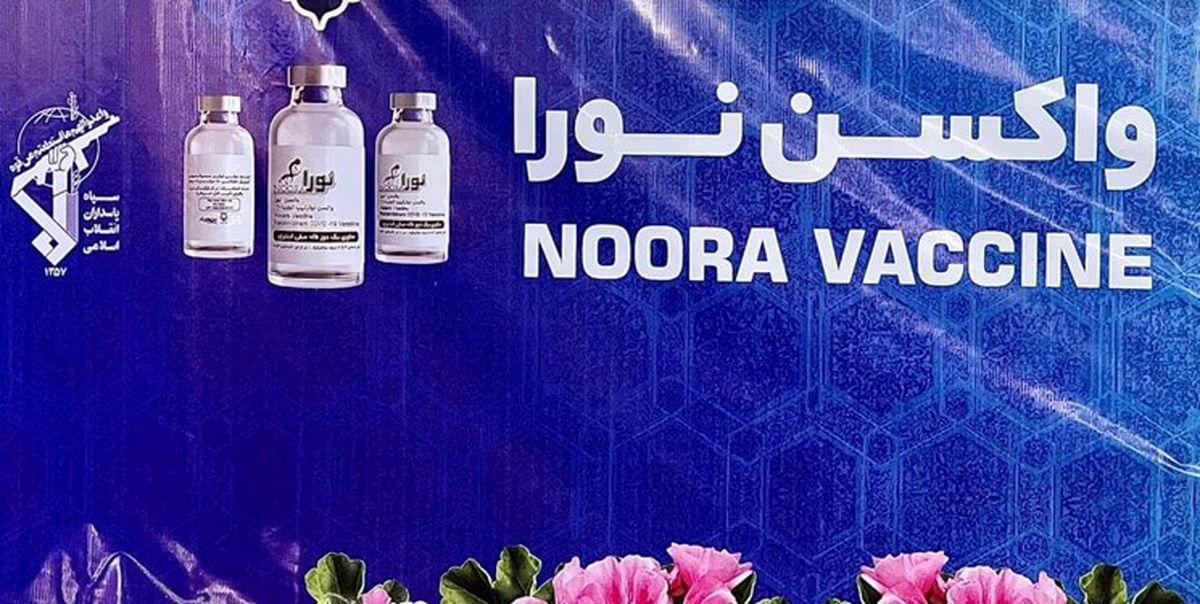تصمیم سپاه برای واکسن کرونای نورا