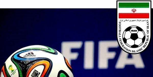 فوتبال ایران سه روز دیگر دوباره تعلیق می شود