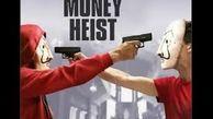 """""""سرقت پول"""" از شبکه پنج"""