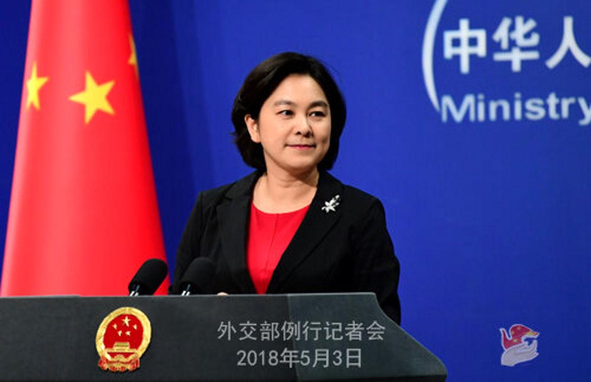 انتقاد چین از تحریمهای آمریکا علیه ایران