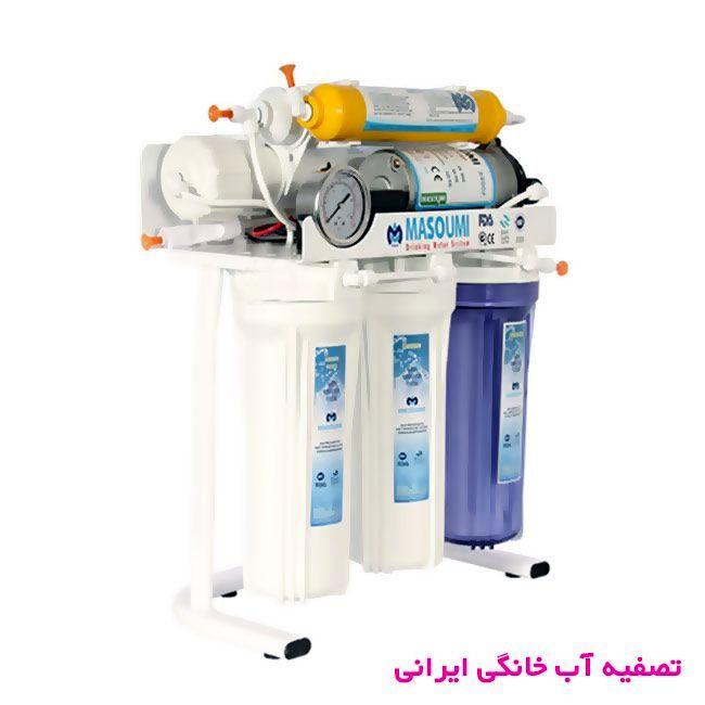 دستگاه تصفیه آب ایرانی
