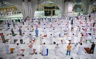 نماز در مسجد الحرام