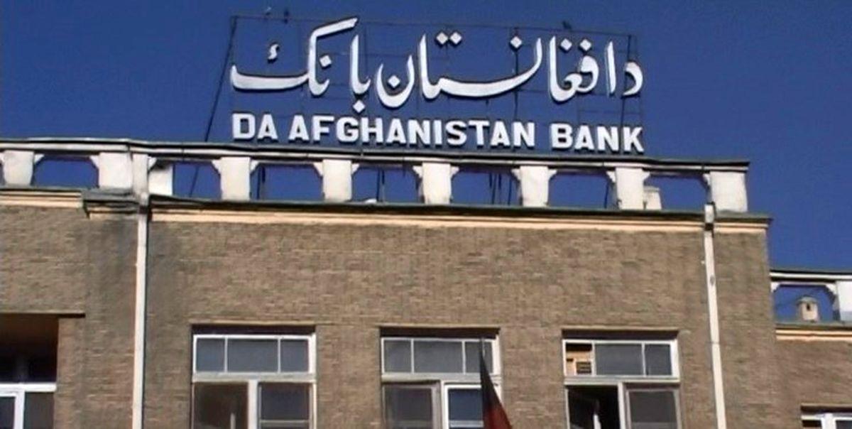 طالبان: تمام معاملات به افغانی انجام میشود