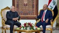 دیدار ظریف با برهم صالح رئیس جمهوری عراق