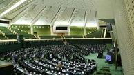 نماینده مجلس: شرایط برای حضور دولت جوان حزباللهی فراهم شود