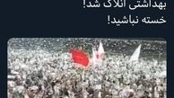 واکنش جهانپور به تجمع انتخاباتی در اهواز