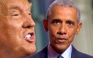 اوباما: ترامپ فردی بیلیاقت است