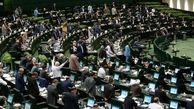 بیانیه بیش از ۲۰۰ نماینده مجلس درباره مذاکرات وین