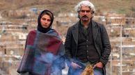 گرفتاری یک گروه موسیقی در راه کردستان عراق