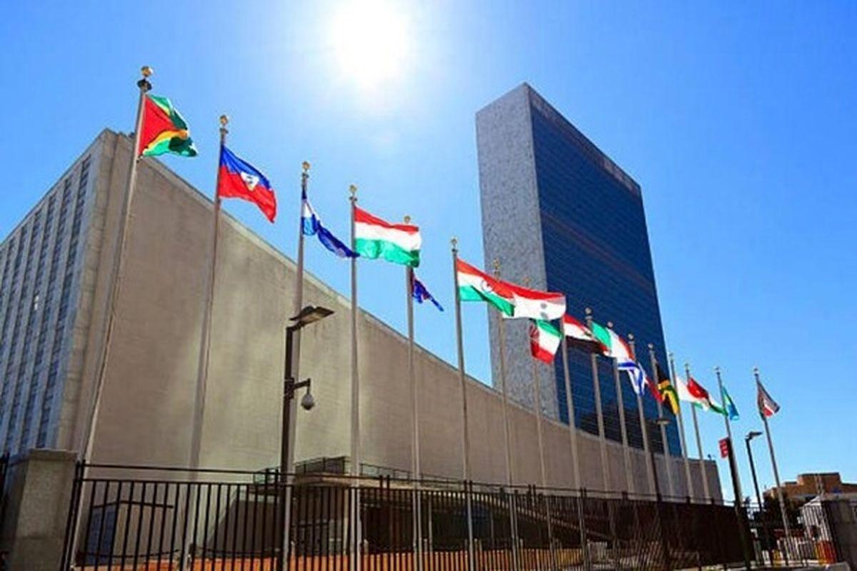 قدردانی دفتر سازمان ملل از ژاپن برای اهدای واکسن به ایران