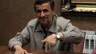 احمدی نژاد:  افزایش قیمت نفت جهانی در آن زمان نتیجه تلاش دولت ما بوده/ الان هم دولت را بدهند نفت به صد دلار می رسد