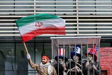 راهپیمایی یوم الله ۱۳ آبان