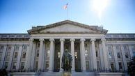 آمریکا کدام تحریمها را لغو کرد