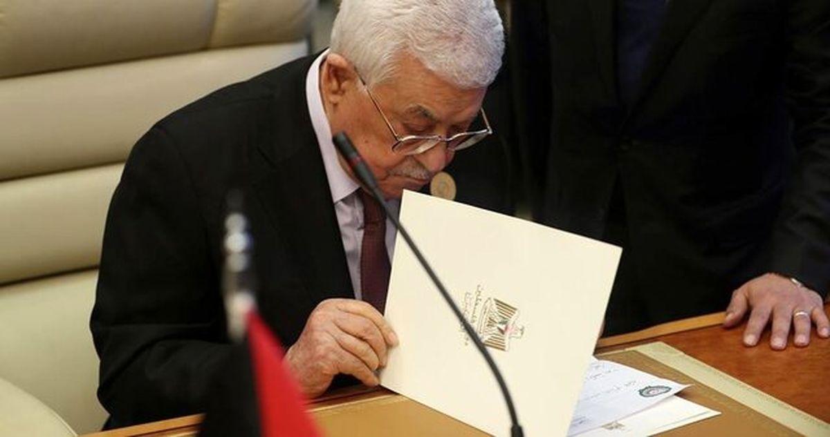 عباس جواب تلفن وزیر خارجه آمریکا را نداد