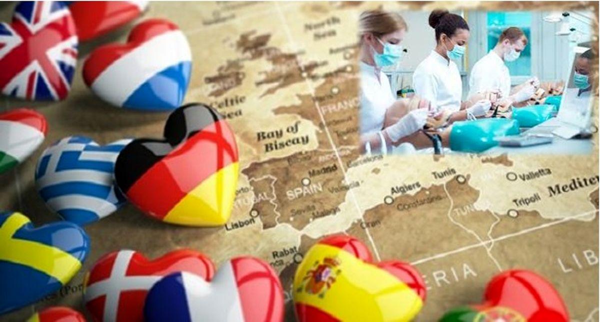 کدام کشورها مدرک دندانپزشکی ایران را قبول دارند؟