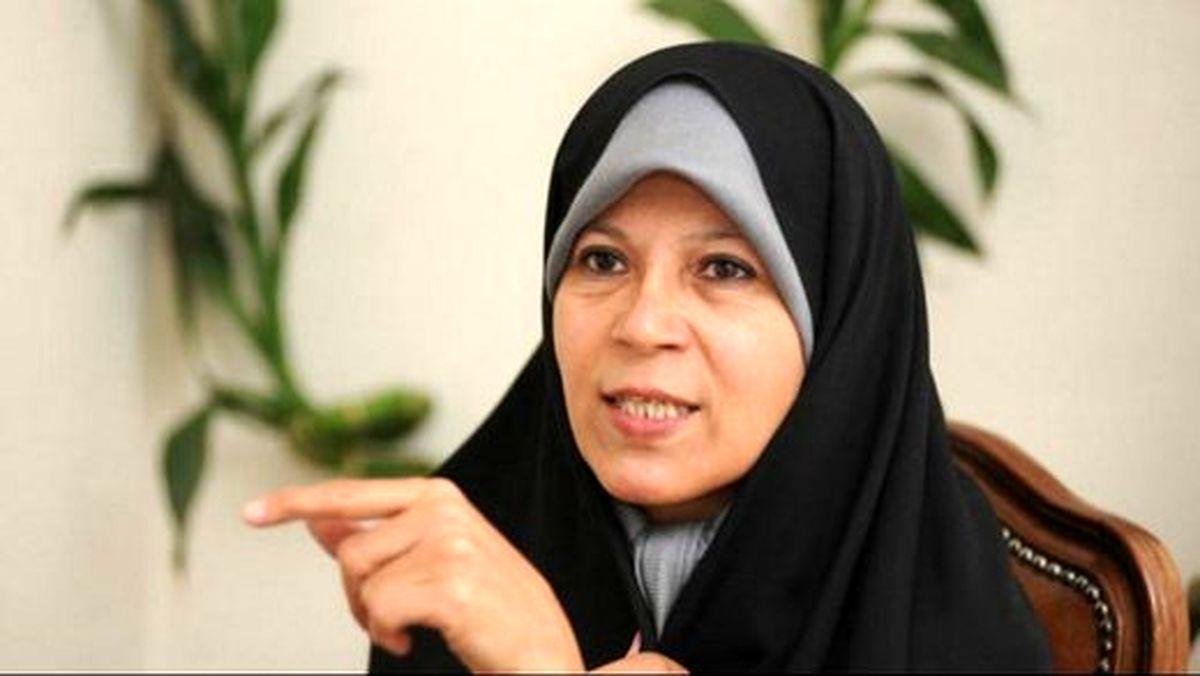 حمله به فائزه هاشمی از تریبون مجلس