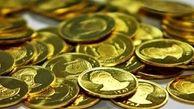 فروشنده سکههای تقلبی دستگیر شد