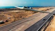 ماموریت خاص پهپادهای سپاه؛ بارورسازی ابرها با RQ-170 ایرانی