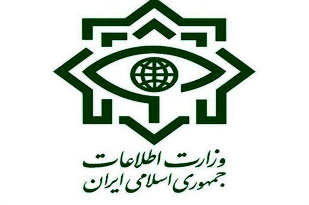 وعده قاطع وزارت اطلاعات به مردم