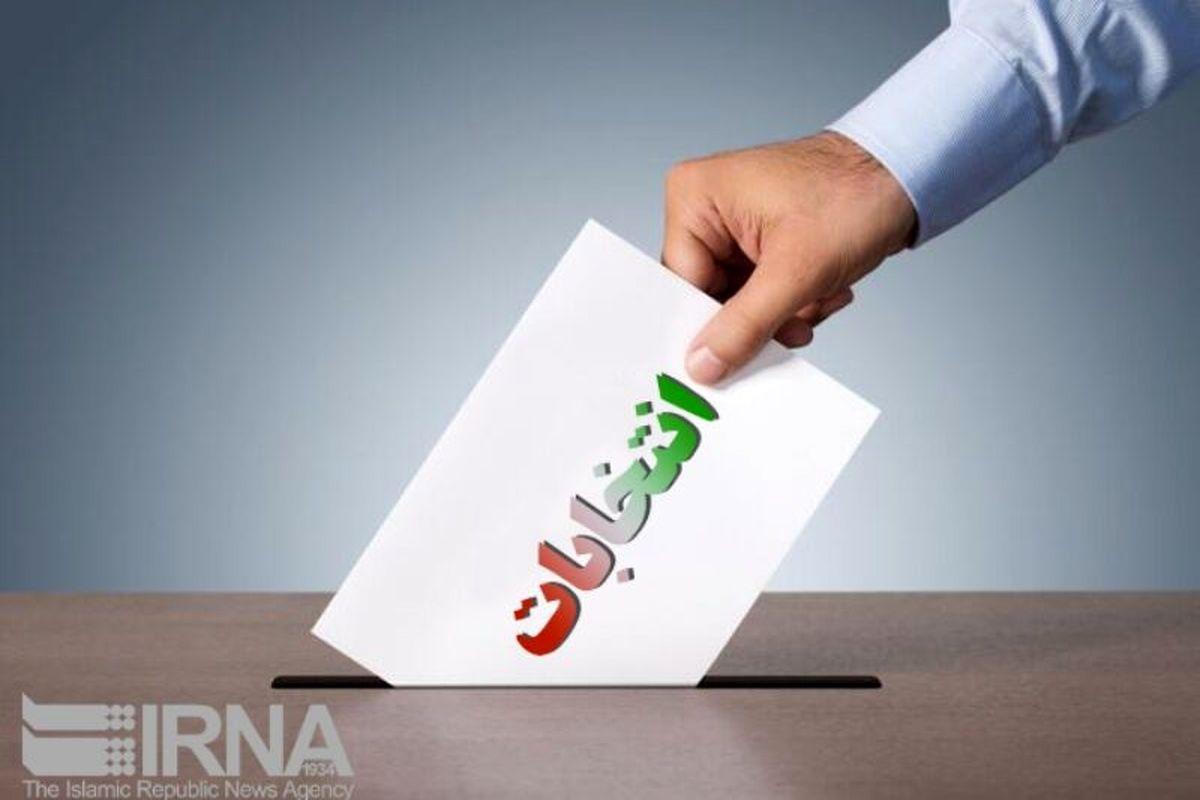 گزینه جبهه اصلاحطلبان در انتخابات ریاستجمهوری مشخص شد