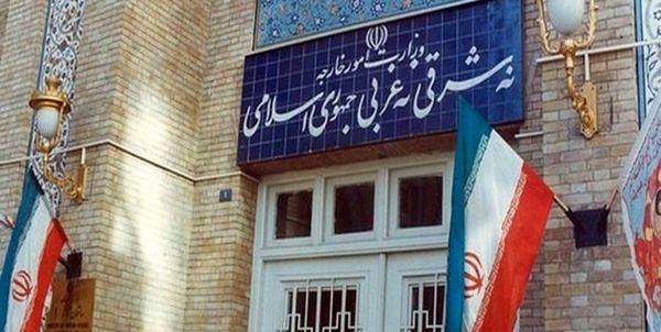 تجمع دانشجویان و مردم مقابل وزارت خارجه با مطالبه اخراج سفیر انگلیس