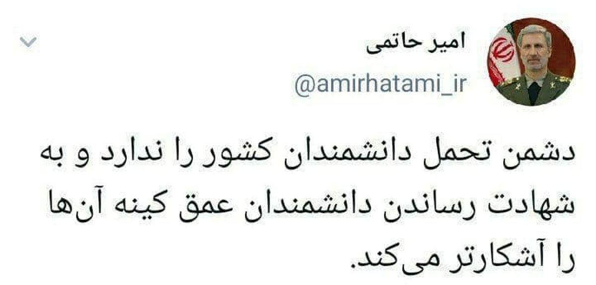 اولین واکنش وزیر دفاع ایران به ترور امروز