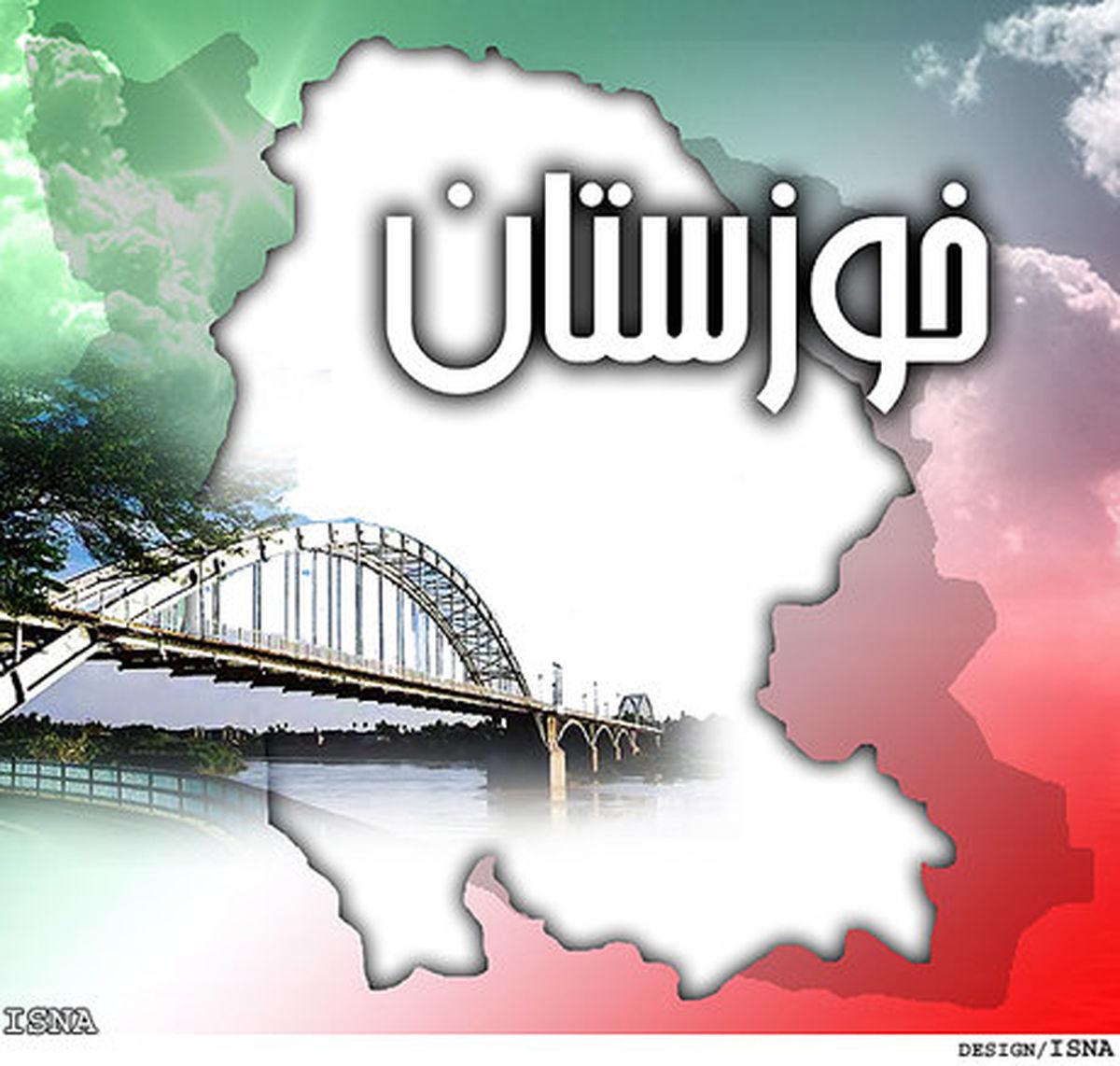 ارائه پیشنهاد تشکیل صندوق توسعه خوزستان به دفتر رهبر انقلاب