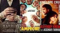 فیلم همه می دانند از اسپانیا به اسکار میرود/ اصغر فرهادی باز هم اسکار میگیرد؟