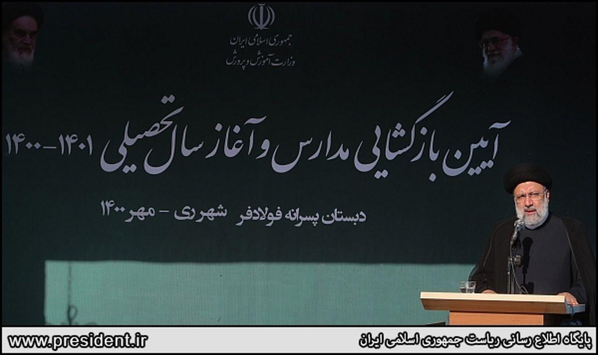 آغاز سال تحصیلی ۱۴۰۱-۱۴۰۰/ رئیس جمهور: هیچکس نباید به خاطر فقر از تحصیل جا بماند