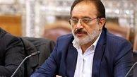 مدرک حمله آمریکا و رژیم صهیونیستی و آل سعود به نفتکش ایران