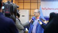آغاز برخورد قهری با حضور افراد در اماکن عمومی در تهران