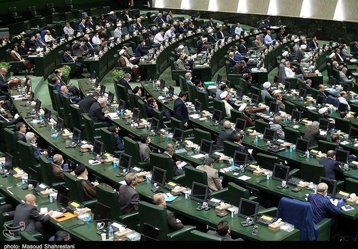 نظرخواهی دولت از نمایندگان برای انتخاب استانداران