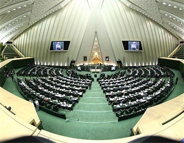 نظر فراکسیونهای سیاسی مجلس درباره وزرای پیشنهادی روحانی