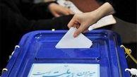 واکنشها به طرح اصلاح قانون انتخابات ریاست جمهوری