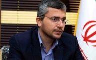 راهزنی دریایی آمریکایی مدل 2020 علیه ایران