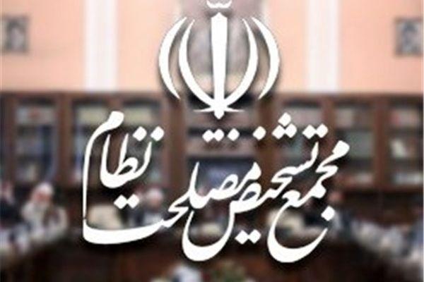 چرا عصبانیت مجلسیها و دولتیها از هیأت نظارت مجمع عجولانه و احساساتی است؟